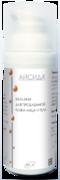 Айсида - Бальзам для проблемной кожи лица и тела